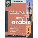 michel-thomas-method-speak-arabic-advanced